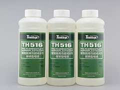 TH-516 Slump retention admixture